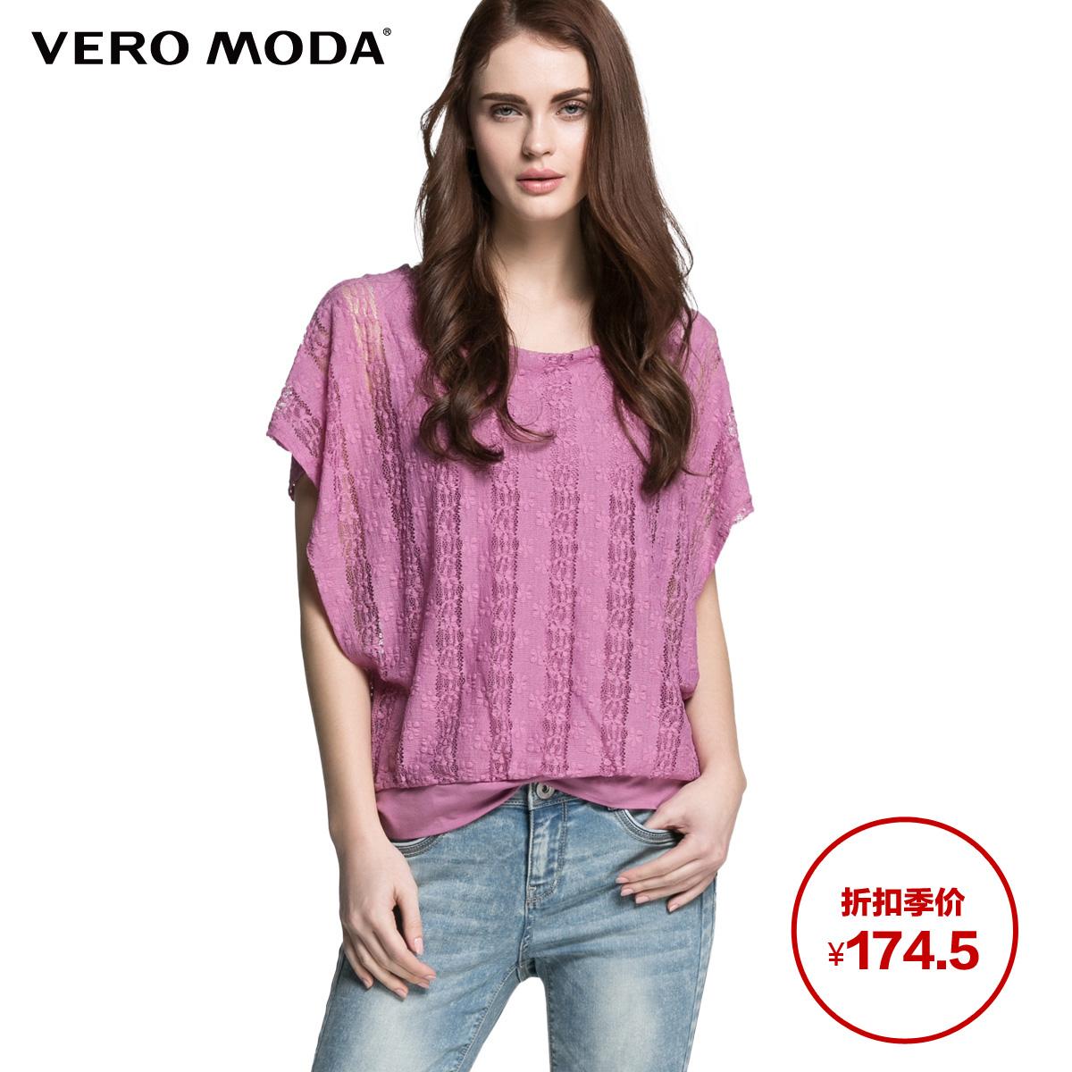 Футболка VERO MODA 315201024 174.5 !VeroModa футболка vero moda цвет черный
