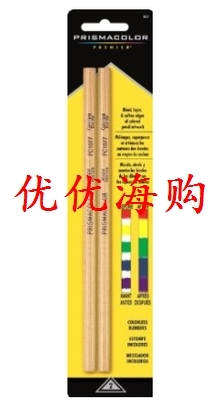 текстиль для дома Текстиль для дома   Prismacolor Blender Pencil Colorless, 2-pack (962)
