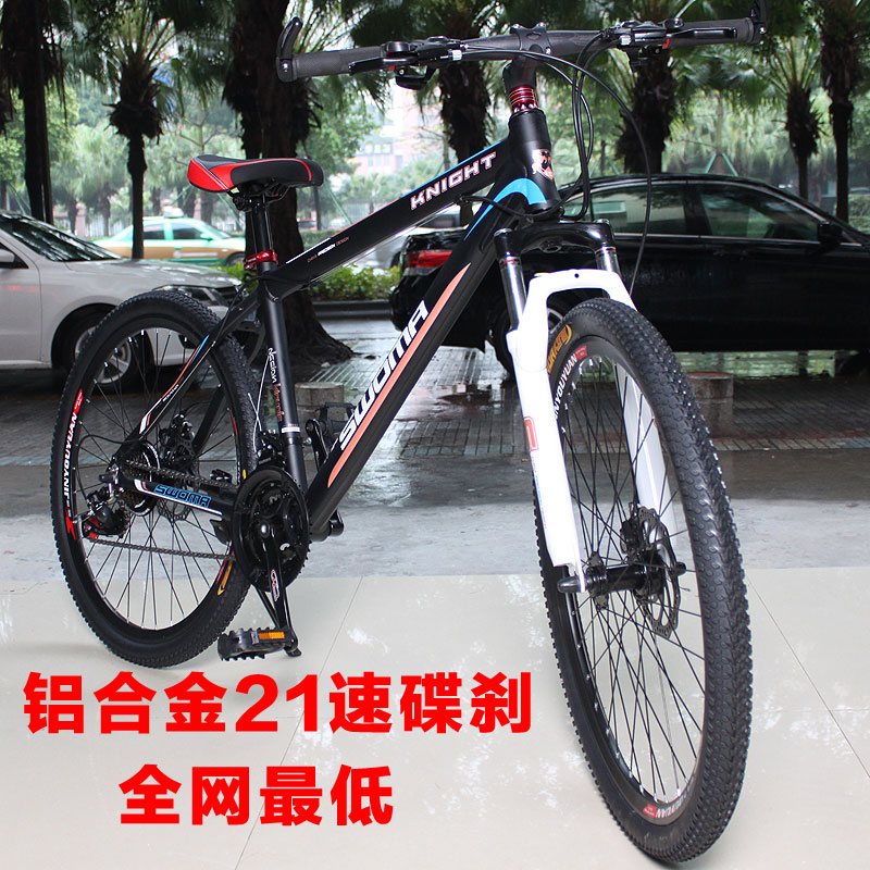 Горный велосипед Aluminum mountain bike H430 21 26