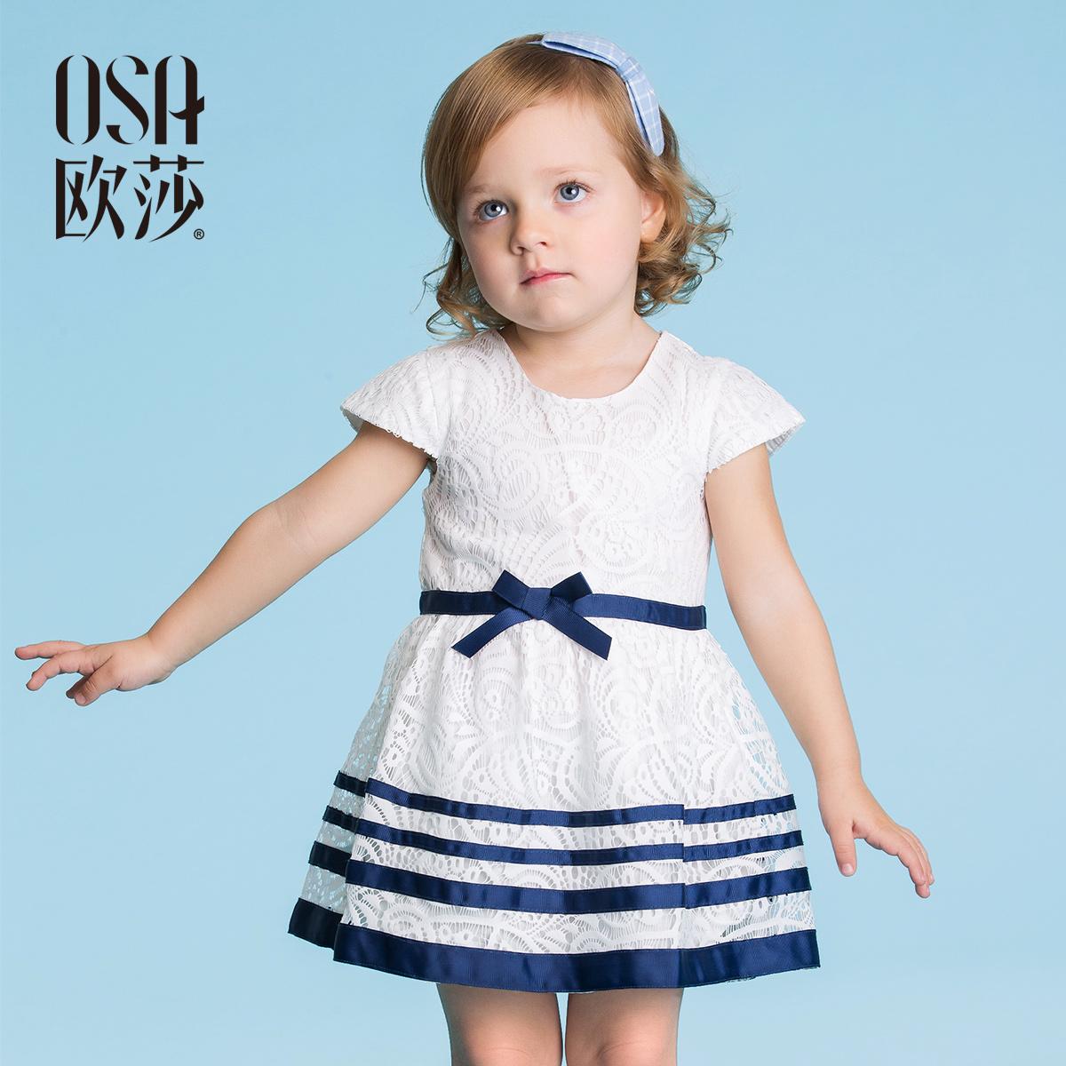 платье OSA kq424004 2015 penny vincenzi täielik skandaal i osa