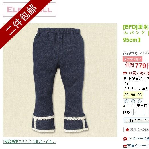 детские штаны Nishimatsuya 80-95 детский жилет nishimatsuya 11sbx 002
