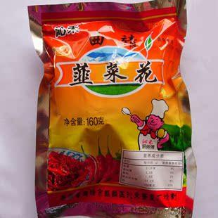 云南曲靖特产曲靖韭菜花