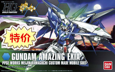 Игрушки из сериалов Gundam Bandai Bandai Hg Gundam ExIA HGBF 16 016 Gundam Amazing Exia anime game action figure 14cm nautilus the titan of the depths pvc action figure doll brinquedos kids model toys collection gift