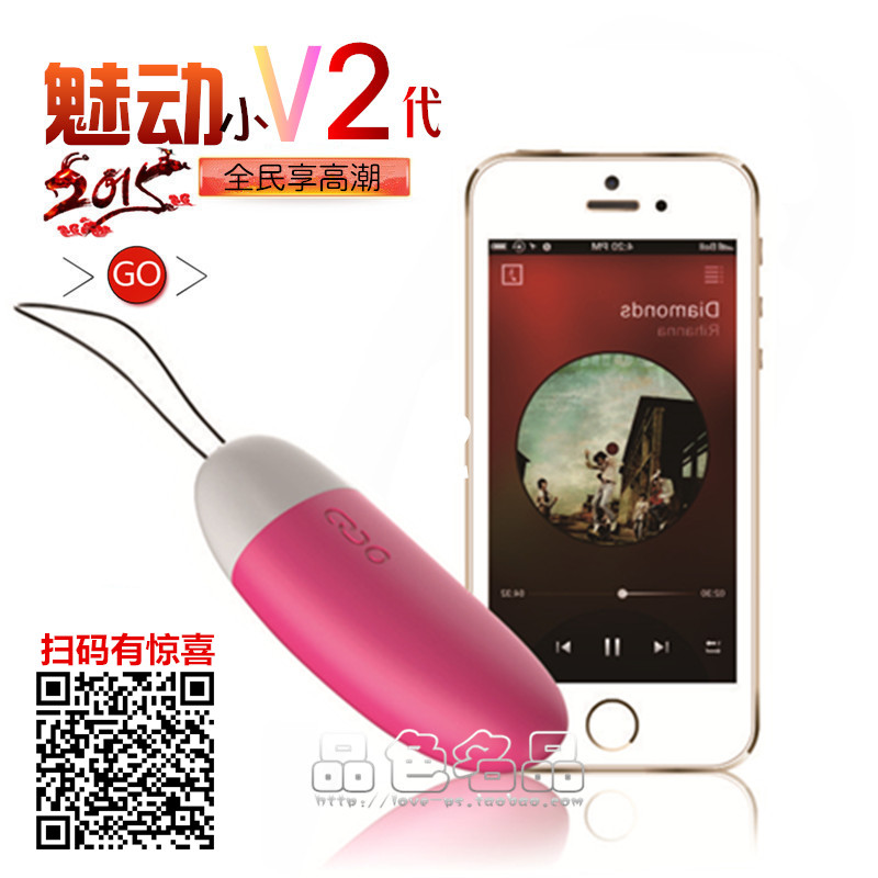 Высокотехнологичный вибратор Bluetooth app remote control vibrating egg App leten new wireless remote control vibrating egg waterproof bullet vibrator usb direct charge sex toys for woman adult products