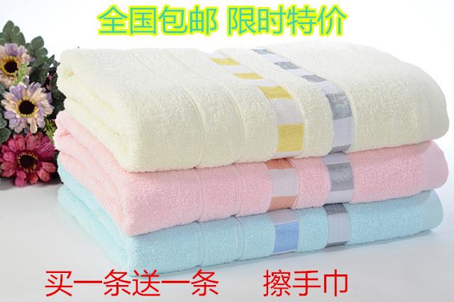 Банное полотенце, махровое полотенце, полотенце для головы / набор из трех полотенец Bath towel 11289