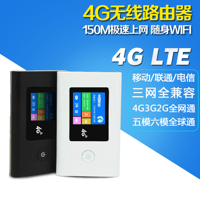 Беспроводной маршрутизатор 3G E net space/time  4G Sim Router 3g Wifi беспроводной маршрутизатор 3g other brands wifi egg