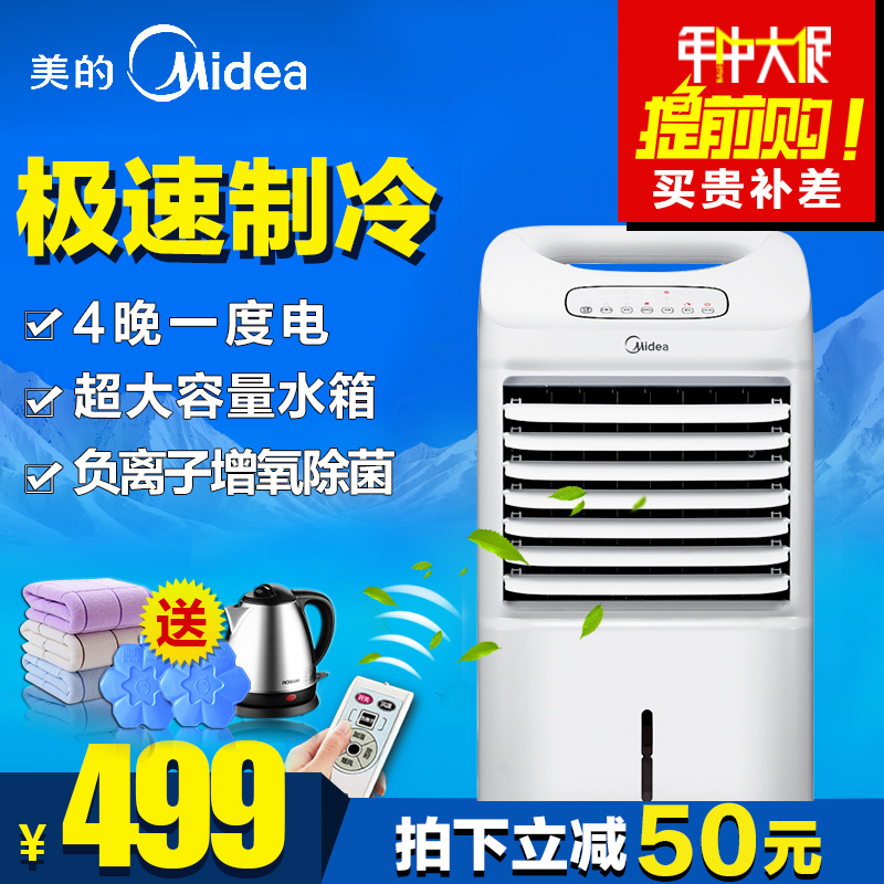 Кондиционер Midea  AC100-15ERW orient часы orient nq05004k коллекция three star