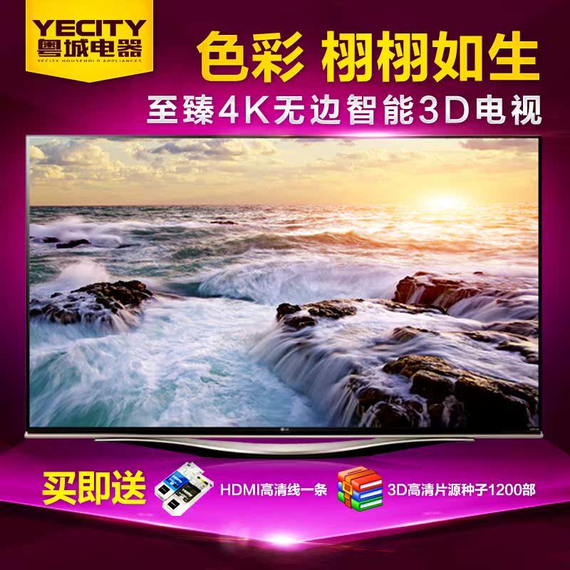 LED-телевизор LG  60UF8580-CJ 65UF8580 60 4K 3D телевизор lg 60 в одессе