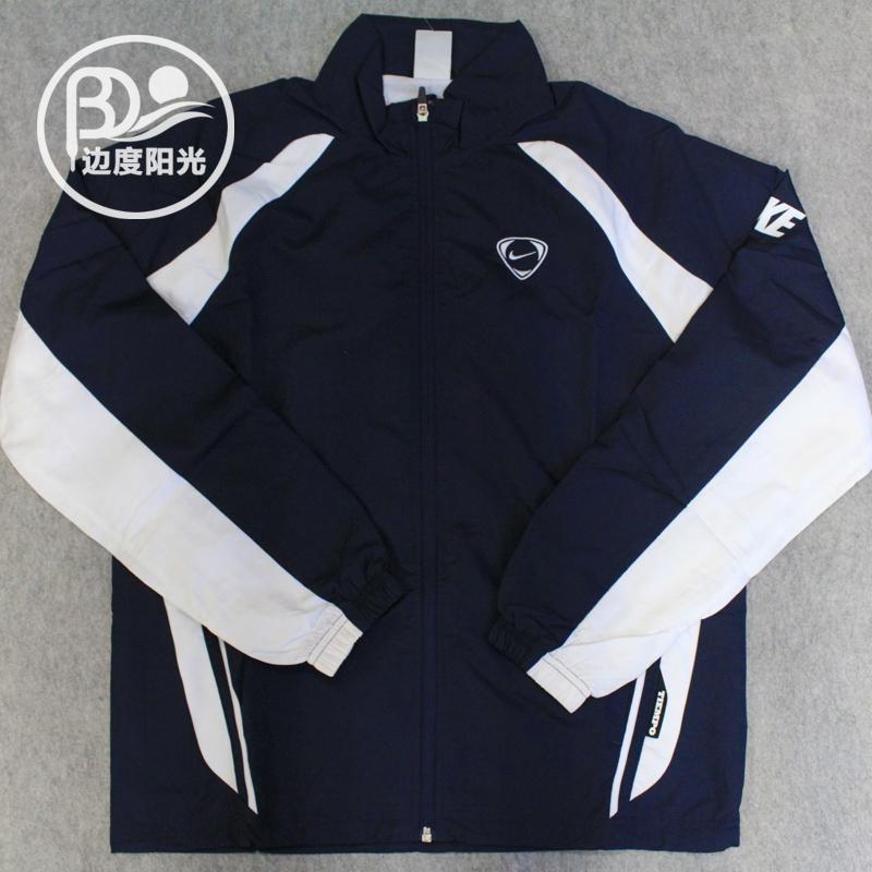 Спортивная куртка Nike  368668-451
