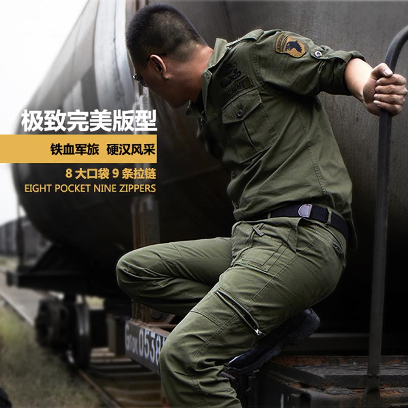Куртки, костюмы для военного обучения 51783 101 ветровка мужская 51783 2015 g8