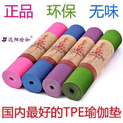 Коврик для йоги Far yang yoga tpe far from true