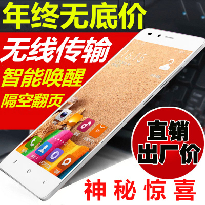 Мобильный телефон Owwo  5.5 4G мобильный телефон lenovo k920 vibe z2 pro 4g
