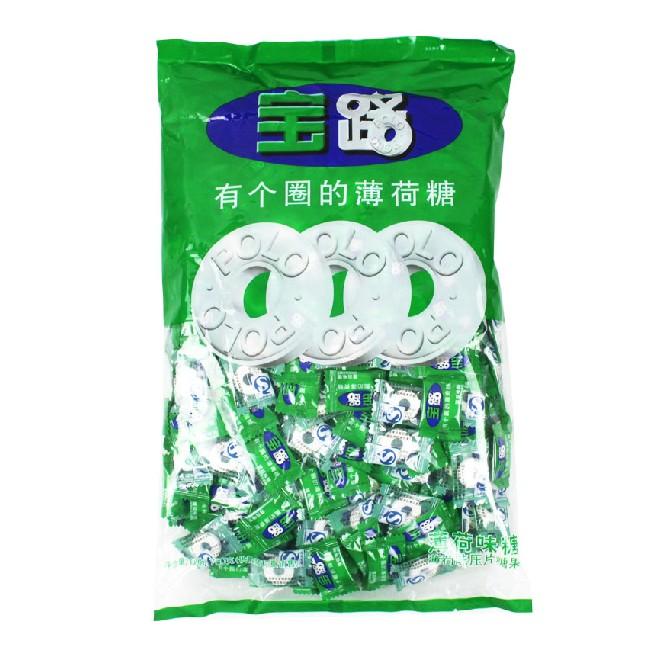Конфеты Nestle 750g