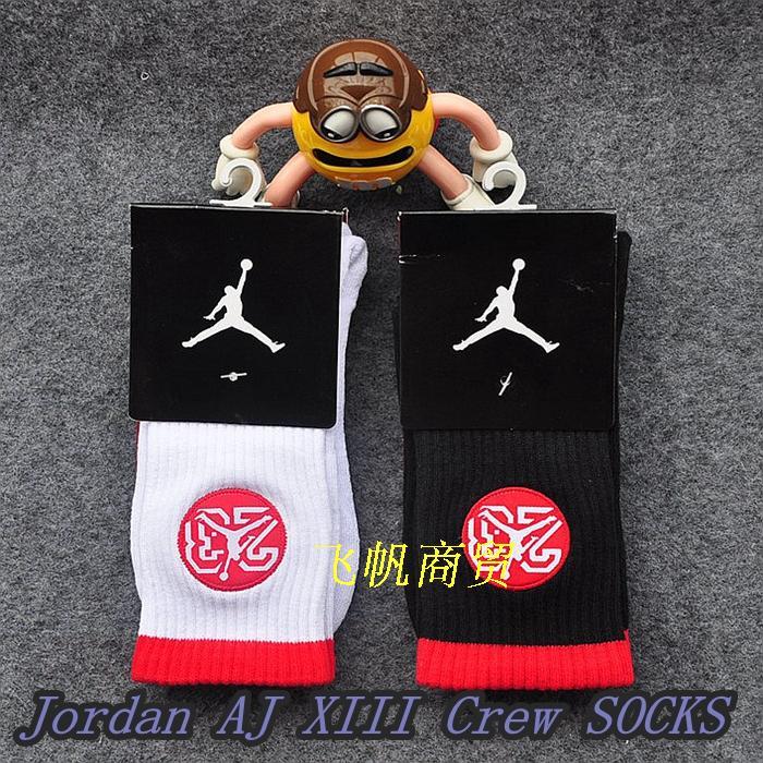 чулочно-носочные изделия Nike  AJ JORDAN чулочно носочные изделия nike air jordan aj nike jordan