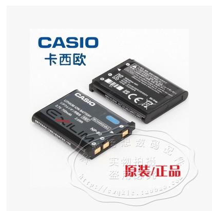 Аккумуляторы для цифровых фото- и видео- камер CASIO NP-80 NP80 ZS150 ZS6 N1 ZS100 N20 JE10 аккумуляторы для цифровых фото и видео камер sony dsc n1 w120 w130 w150 w170 np bg1