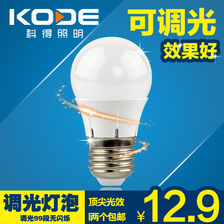 LED-светильник Section  LED LED E27