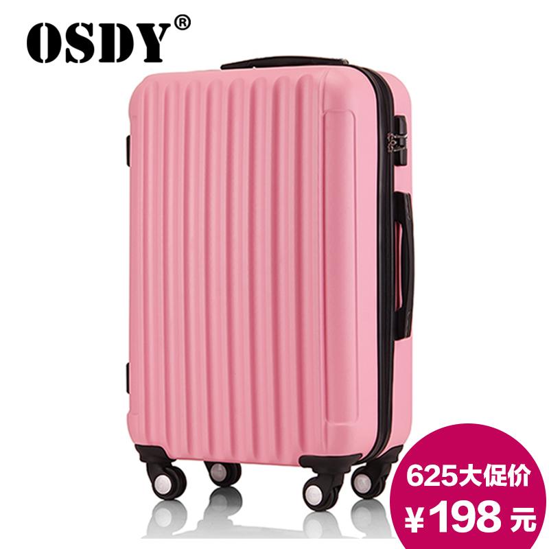 Чемодан OSDY 55 20/24 чемодан samsonite чемодан 55 см lite biz
