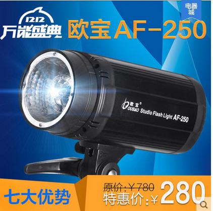 Освещение для студий   AF-250 LED освещение для студий spark 400w