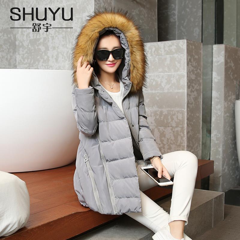Куртки Shu Купить