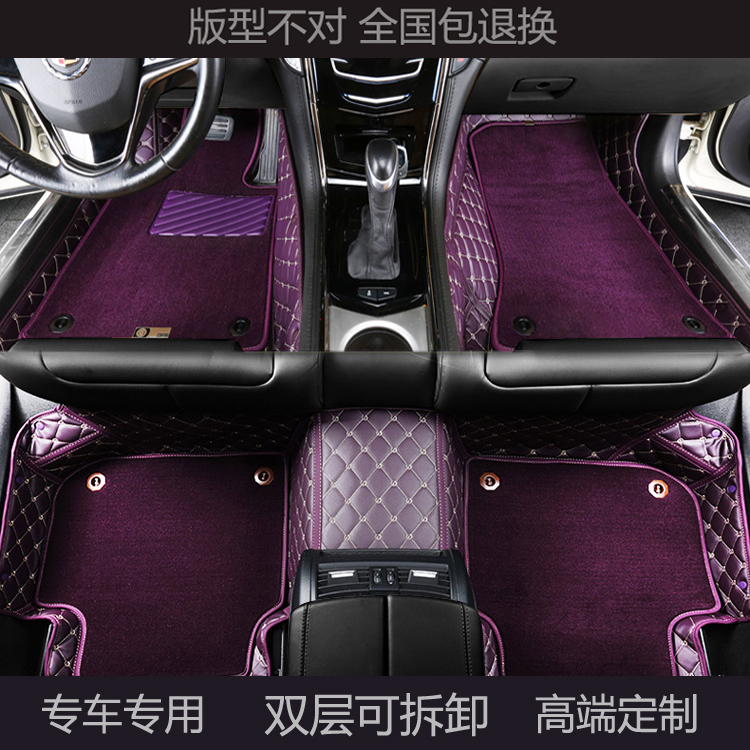 Коврики для автомобиля Ai Teka  XTS ATSL SLS CTS SRX Ats-1 kalaisike custom car floor mats for cadillac all models ats ct6 sls xt5 srx cts escalade ct6 atsl xts car accessories styling