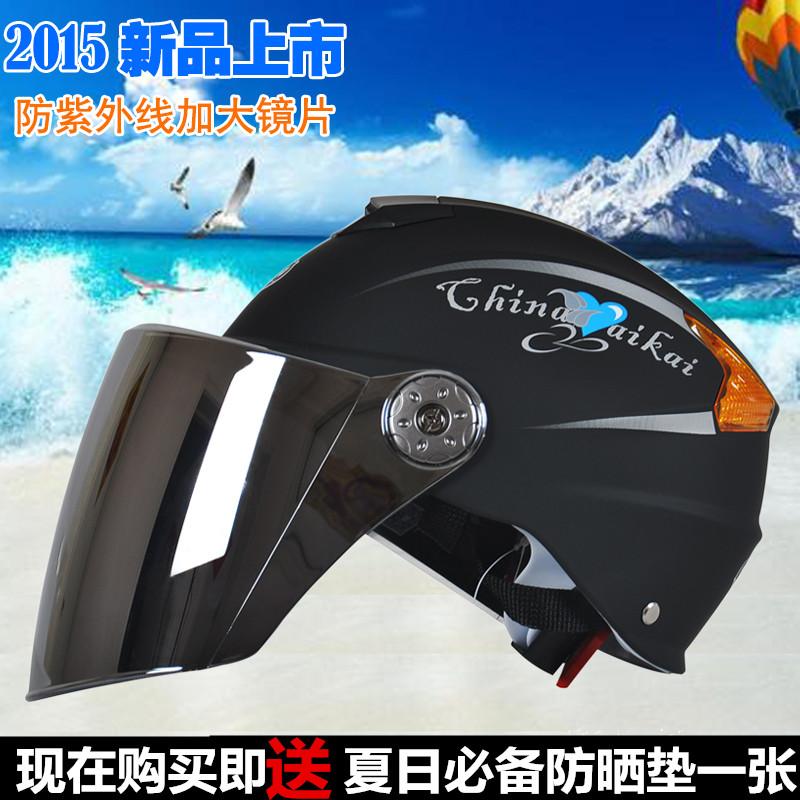 мото шлем AK спб купить мото шлем открытый