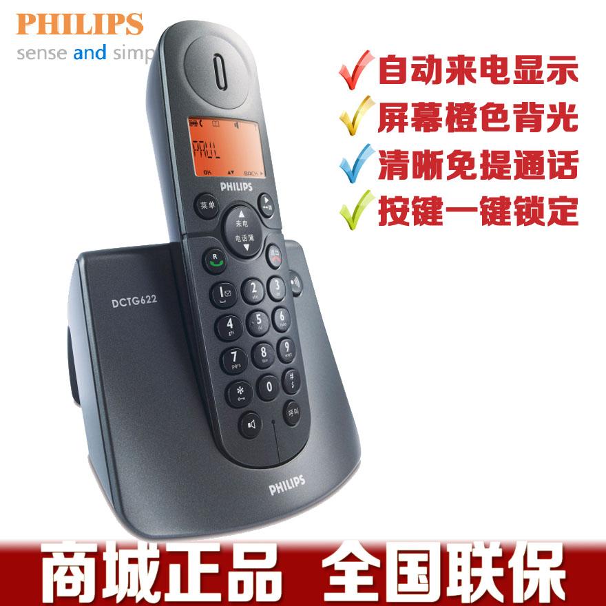 Проводной и DECT-телефон Philips dctg622 philips e103 black