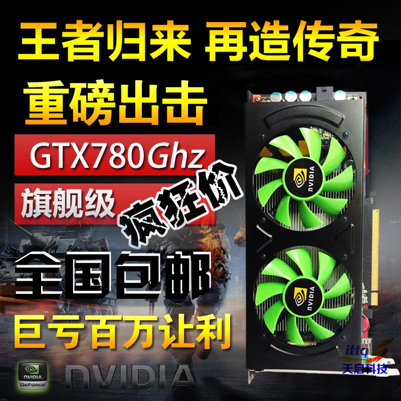 Видеокарта OTHER  GTX780 2G GTX770 GTX750Ti galaxy gtx 780 hof