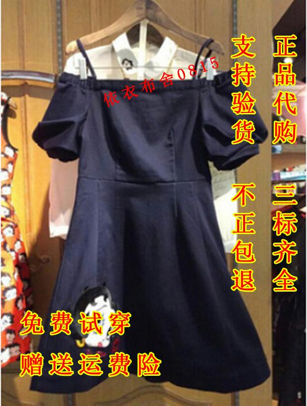Женское платье  2152086160 Fiveplus 2015