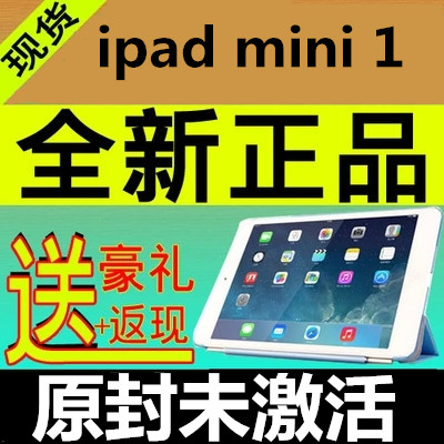 Планшет Apple  Ipad Mini WIFI 16GB 32G Ipadmini1 apple ipad 3 32gb wifi