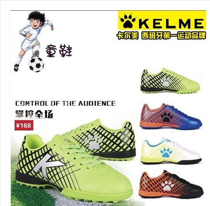 бутсы Carl beauty KELME 2015 TF K15S923 carl frampton
