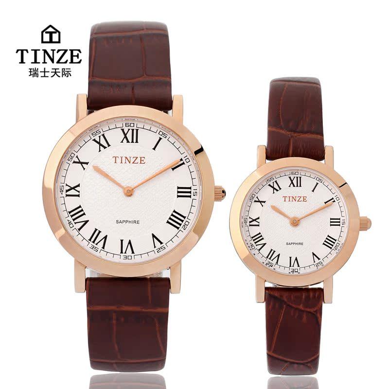 Часы Tinze