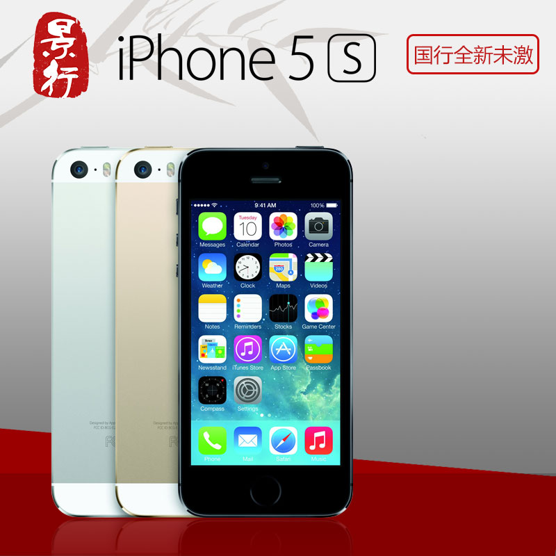 Мобильный телефон Apple  Iphone 5s A1530 apple iphone 5s 32gb a1530