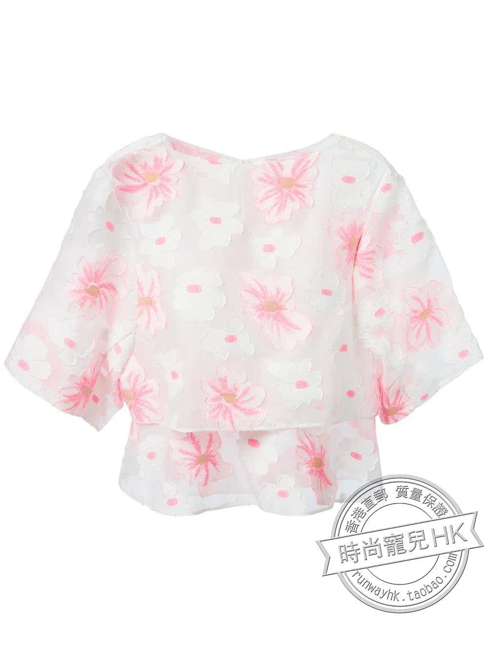 цена Блузка Chloe fa150402 HK 15 15Sh онлайн в 2017 году