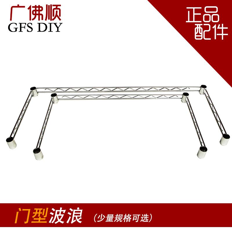 Товары для хранения Guang Shun товары для хранения u2 s000003