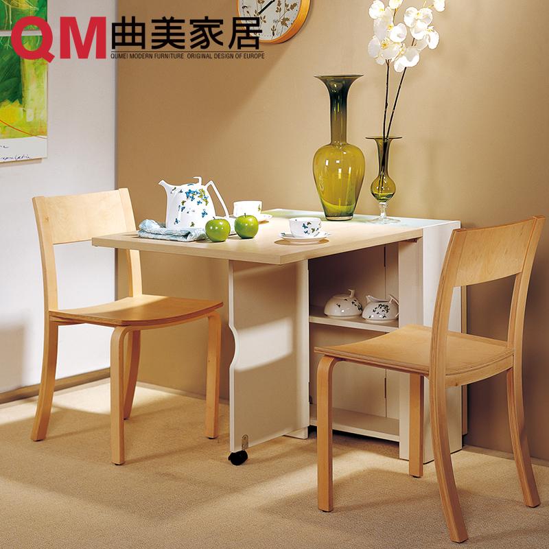 曲美家具餐厅套餐 一桌两椅深橡木色