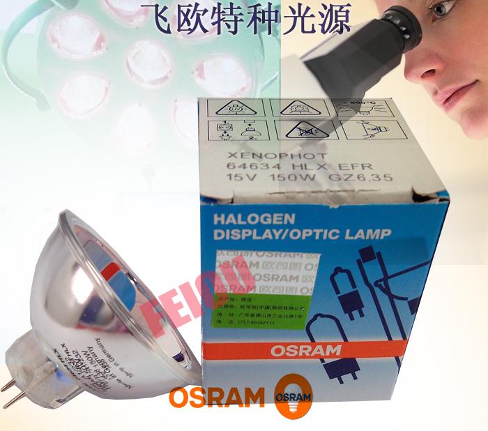 лампочка Osram 64634 15V150W GZ6.35