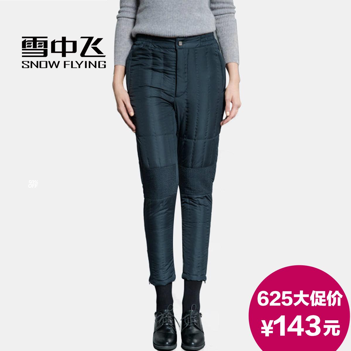 Женские утепленные штаны SNOW FLYING x 1301204 X1301204