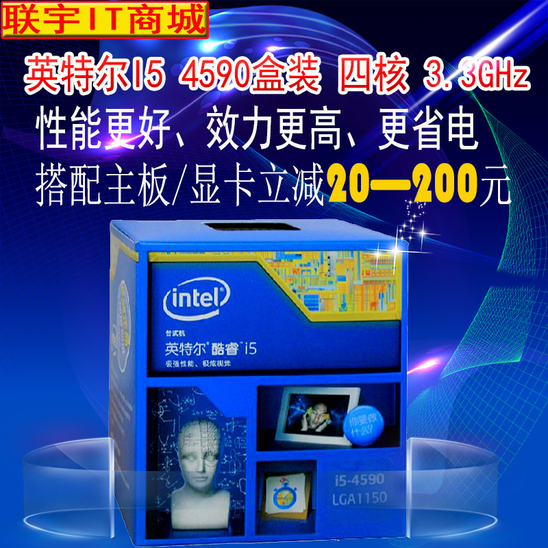 Процессор Intel  I5 4590 CPU 3.3GHz