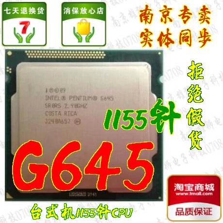 Процессор Intel  Pentium G645 CPU 1155 2.9G 32 процессор intel pentium g645 cpu 1155 2 9g 32