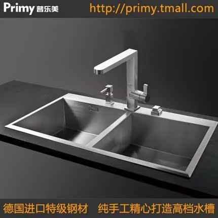 普乐美不锈钢手工水槽双槽KB151