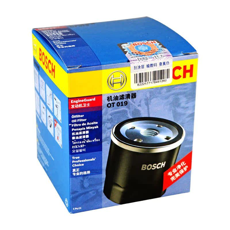 Масляный фильтр Bosch  0986AF0019 2.5i/3.0i 2.5