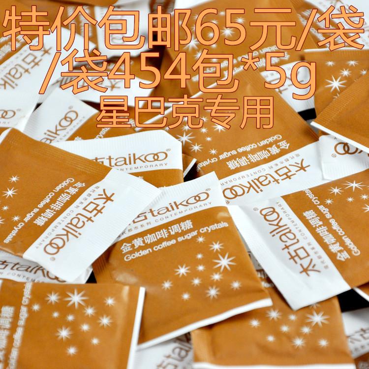 Taikoo 5gX454 taikoo 5gx100