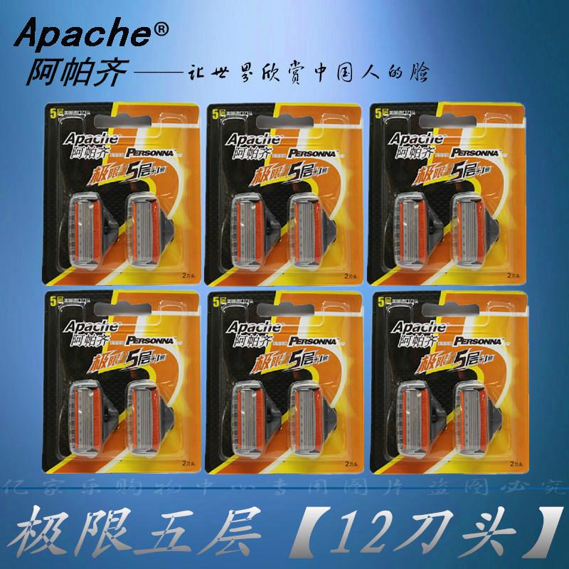 Apache 12