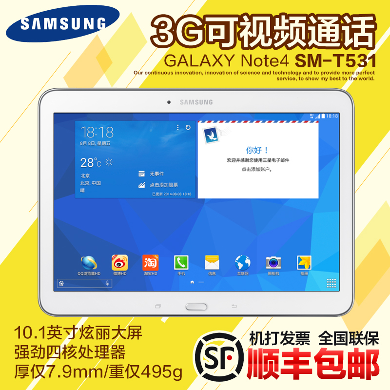 Планшет Samsung GALAXY Tab4 SM-T531 -3G 16GB samsung galaxy note 10 1 2014 edition 3g 16gb