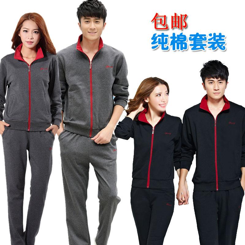 Спортивный костюм AO Shi Qi dai shi han