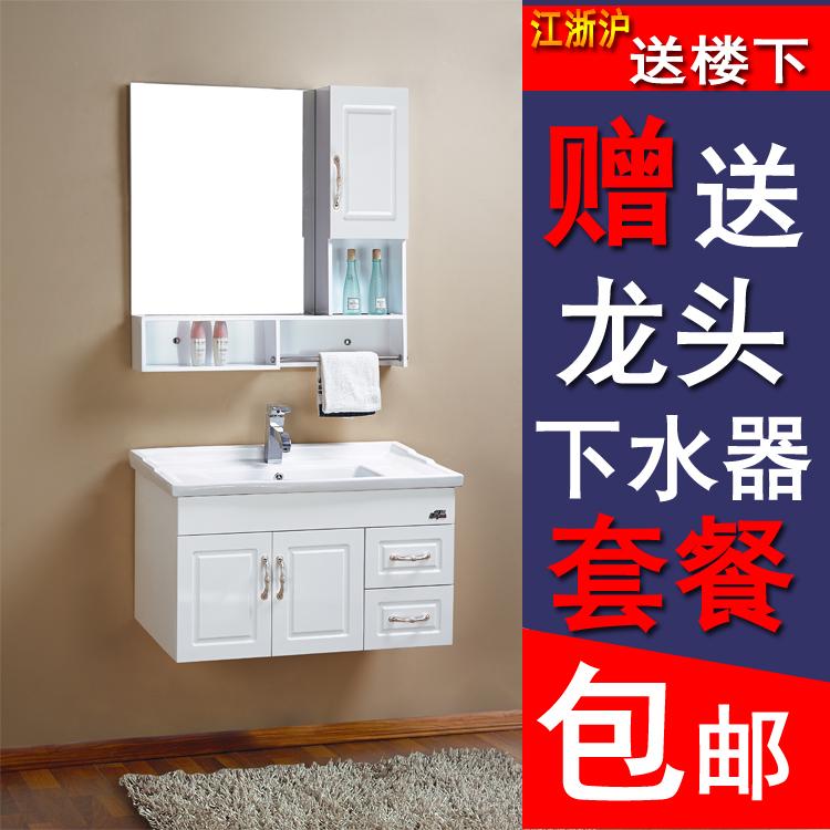 Комплект для ванной комнаты Jinfu PVC