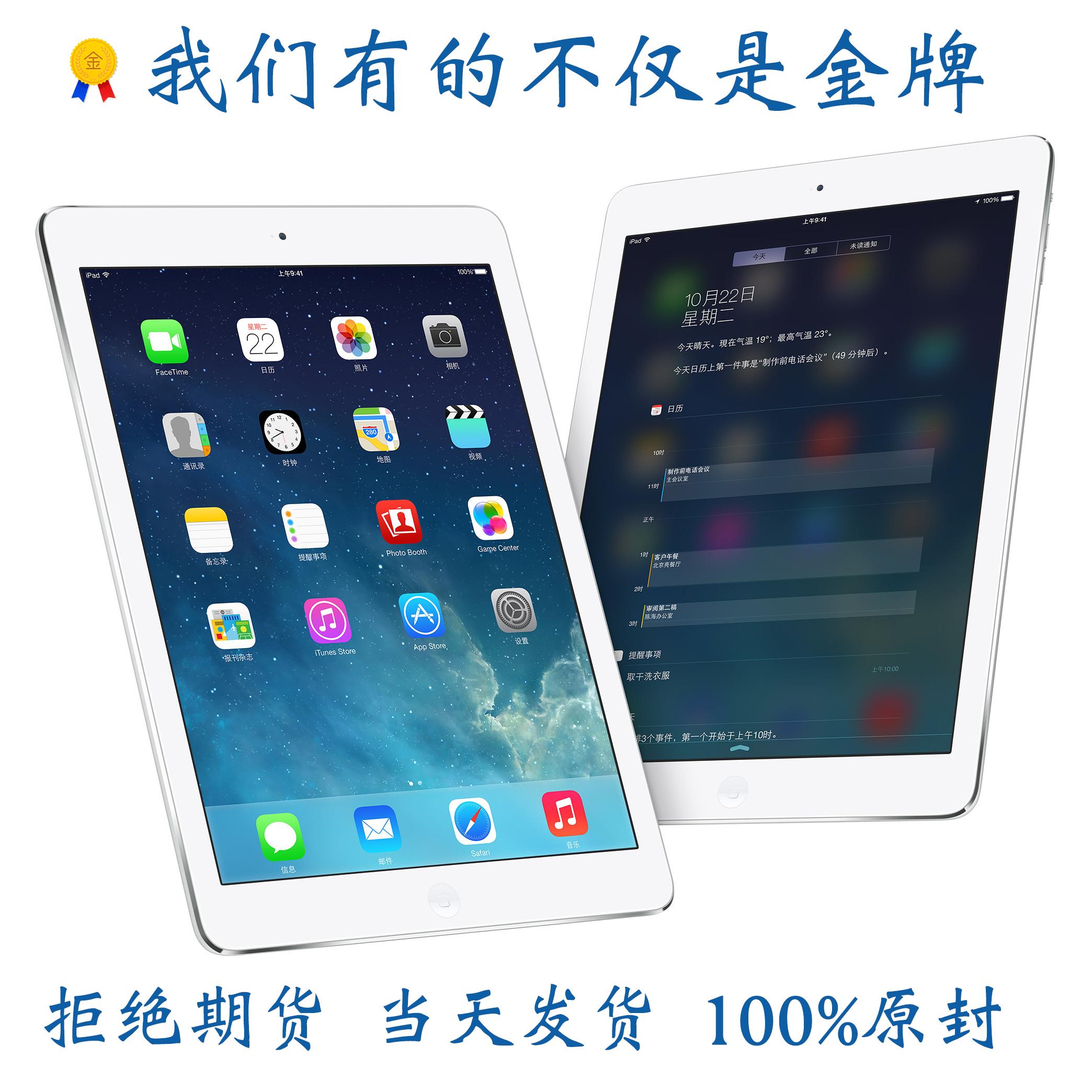Фото Планшет Apple 10 Ipad (16G)WIFI Ipad Air планшет