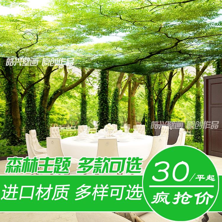 Флизелиновые обои Hao XING масляная живопись yue hao yh0334 7585