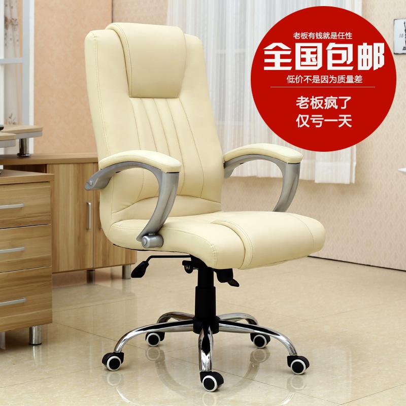 Кресло для персонала Bright Chair GE