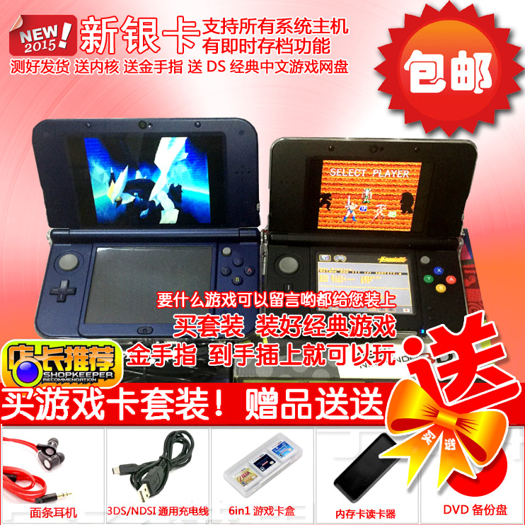 Игровая приставка PSP Nintendo  2015 R4i 3DS NDS replacement touch screen for nds nintendo ds